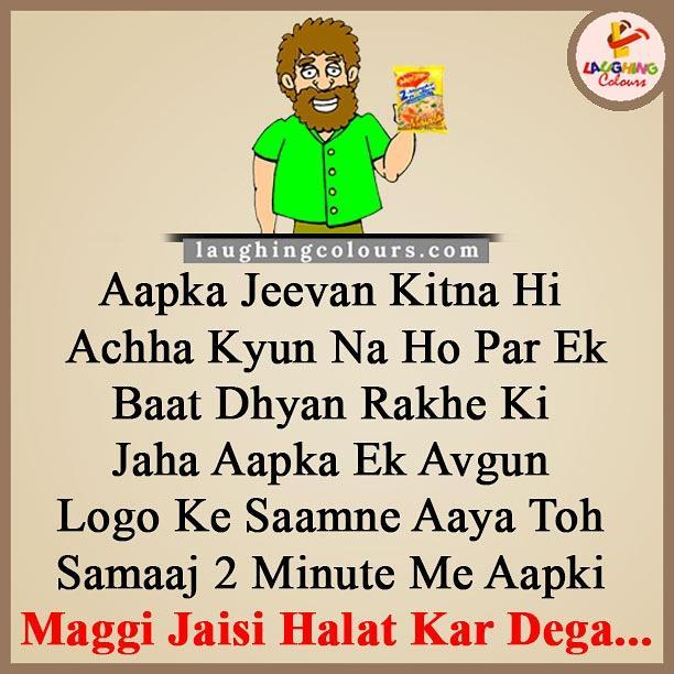 Laughing Colours On Twitter Maggiban Yupiee Jokes