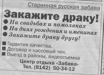 АвтоМайдан показал секретный столичный особняк Кивалова - Цензор.НЕТ 7106