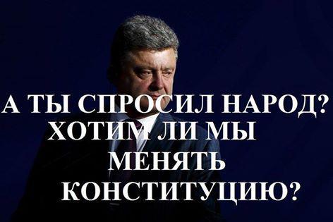 Попавшему под санкции другу Путина олигарху Тимченко пришлось переехать из Швейцарии в резиденцию Хрущева - Цензор.НЕТ 3445