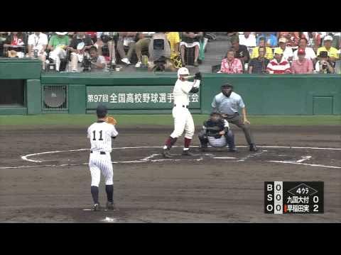 早稲田ラグビー 2ch