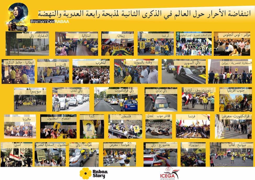 متابعة يومية للثورة المصرية CMks9DpU8AARO8h