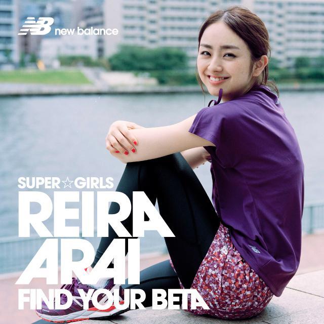 "REIRA ARAI(SUPER☆GIRLS)""今の延長線上で、新しい私に出会えたら"" https://t.co/aSTlItXBxp http://t.co/5T2d3u9fbM http://t.co/G2fmCcU0EL"