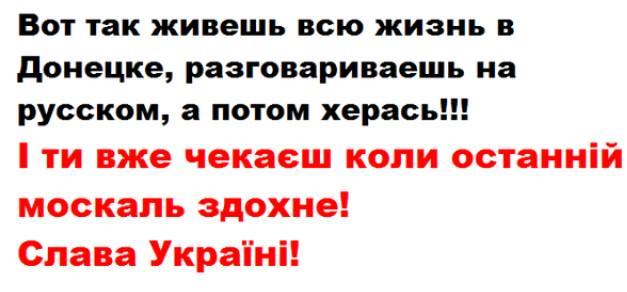 Наиболее активные действия боевиков отмечаются в районе Донецка, - пресс-центр АТО - Цензор.НЕТ 2487