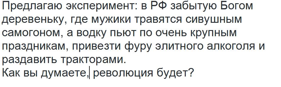 Россиян ожидает очередной скачок цен: первые претенденты - хлеб, овощи, фрукты и алкоголь - Цензор.НЕТ 8434