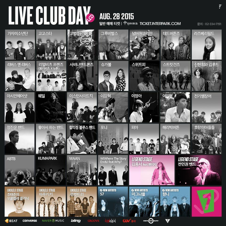 오랜만에 인사드립니다. 가자미소년단 컴백공연 일정이 잡혔습니다. 8월28일 9시 브이홀에서 홍대라이브클럽데이에 참가합니다. 50여분 라이브셋 입니다. 함께하시죠? http://t.co/HLGIxFp3y1
