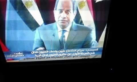 متابعة يومية للثورة المصرية - صفحة 40 CMnWNMfUYAAgKyK