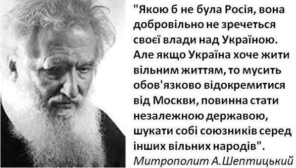 """""""Это вызов для цивилизованного мира"""", - Порошенко о визите Путина в оккупированный Крым - Цензор.НЕТ 9668"""