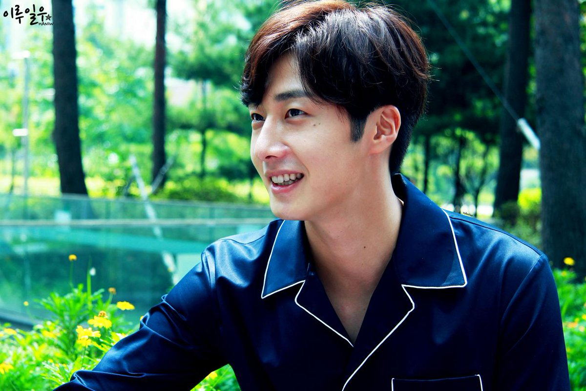 Jung woo dan go ara dating