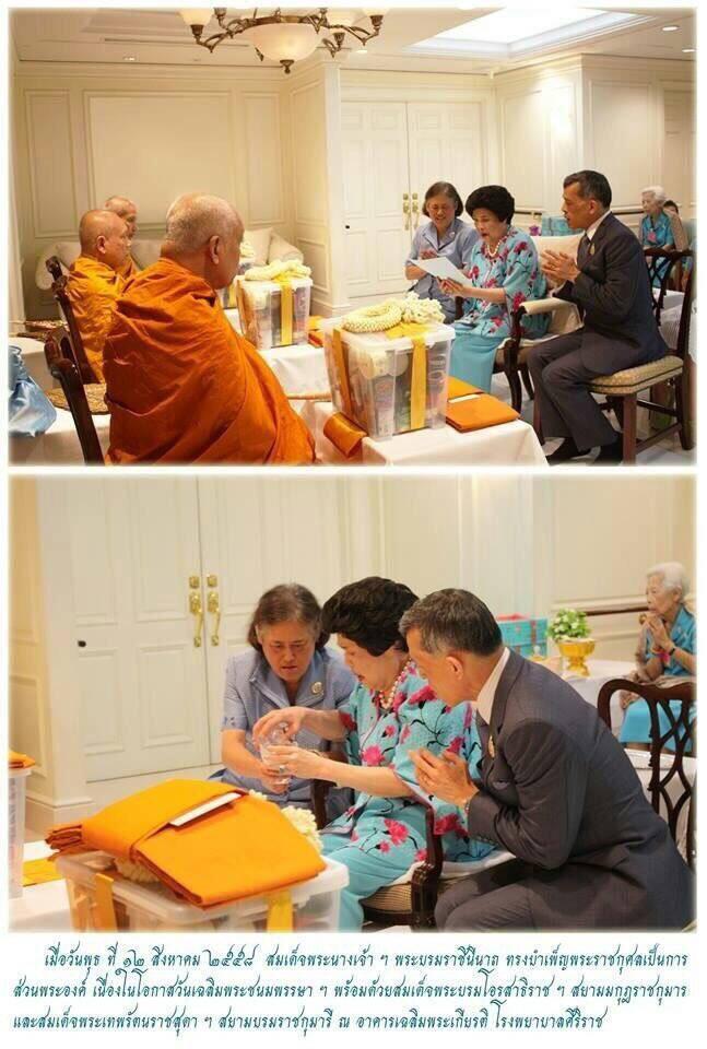 นี่คือความสุขที่แท้จริงของคนไทย #แชร์ได้ค่ะ http://t.co/r6obYFXdga