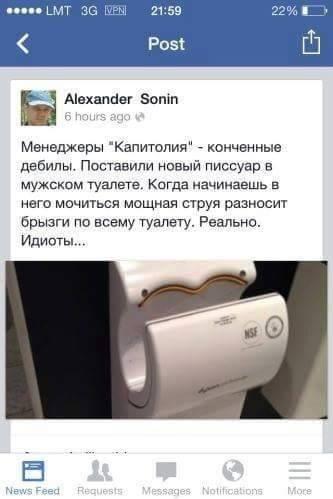 В Киеве 13 человек заболели лептоспирозом, двое из них - умерли, - главный санврач столицы - Цензор.НЕТ 9323