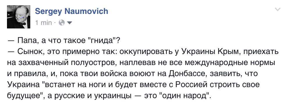 Если Россию отключат от SWIFT, она потеряет 5% ВВП за год, - вице-президент Европарламента - Цензор.НЕТ 4865