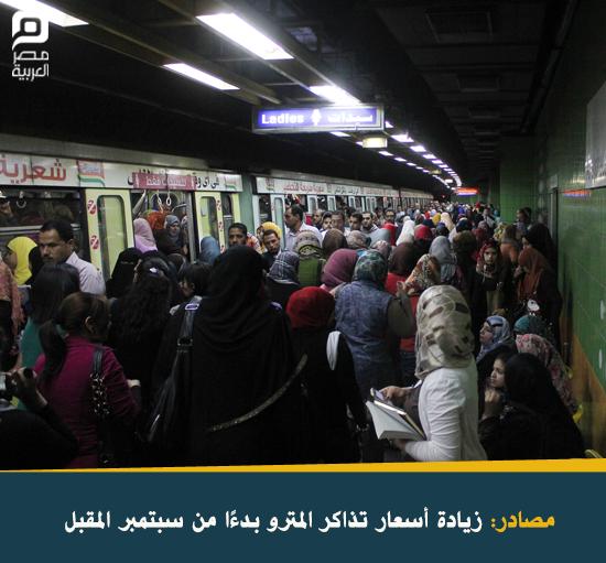 متابعة يومية للثورة المصرية - صفحة 40 CMo5C3FWEAEt8Fm