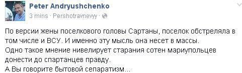 Жебривский предложил не проводить выборы в 51 населенном пункте Донбасса - Цензор.НЕТ 3675