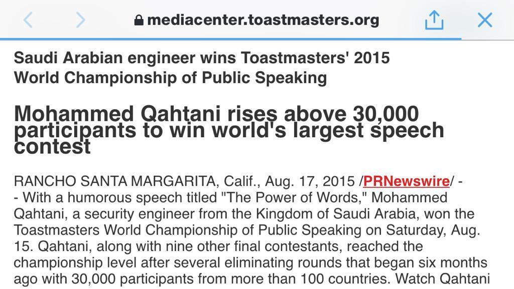 محمد #القحطاني_بطلا_للعالم  فاز محمد على أكثر من ٣٠ ألف مشارك في أكبر مسابقة خطابة في العالم. اشعر بالفخر والله