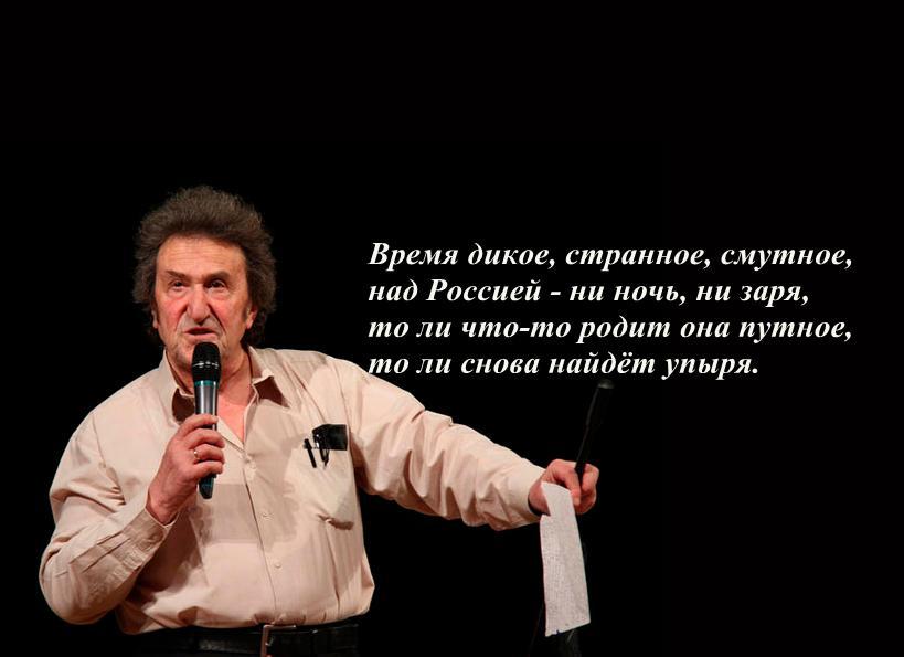 стихи гарики игоря губермана умом россию не понять суставы полностью ограничены