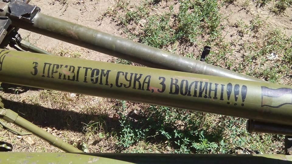 Суд арестовал имущество 145 бывших сотрудников прокуратуры Крыма и предоставил разрешение на их задержание - Цензор.НЕТ 7318