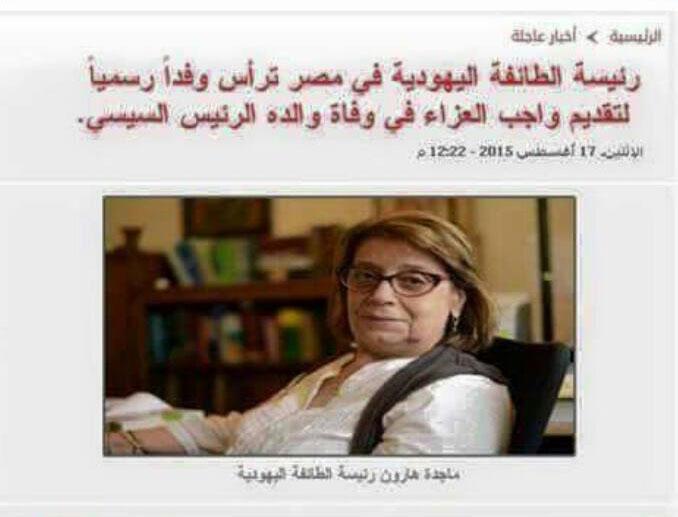 متابعة يومية للثورة المصرية - صفحة 40 CMpGf0nWgAA11DX