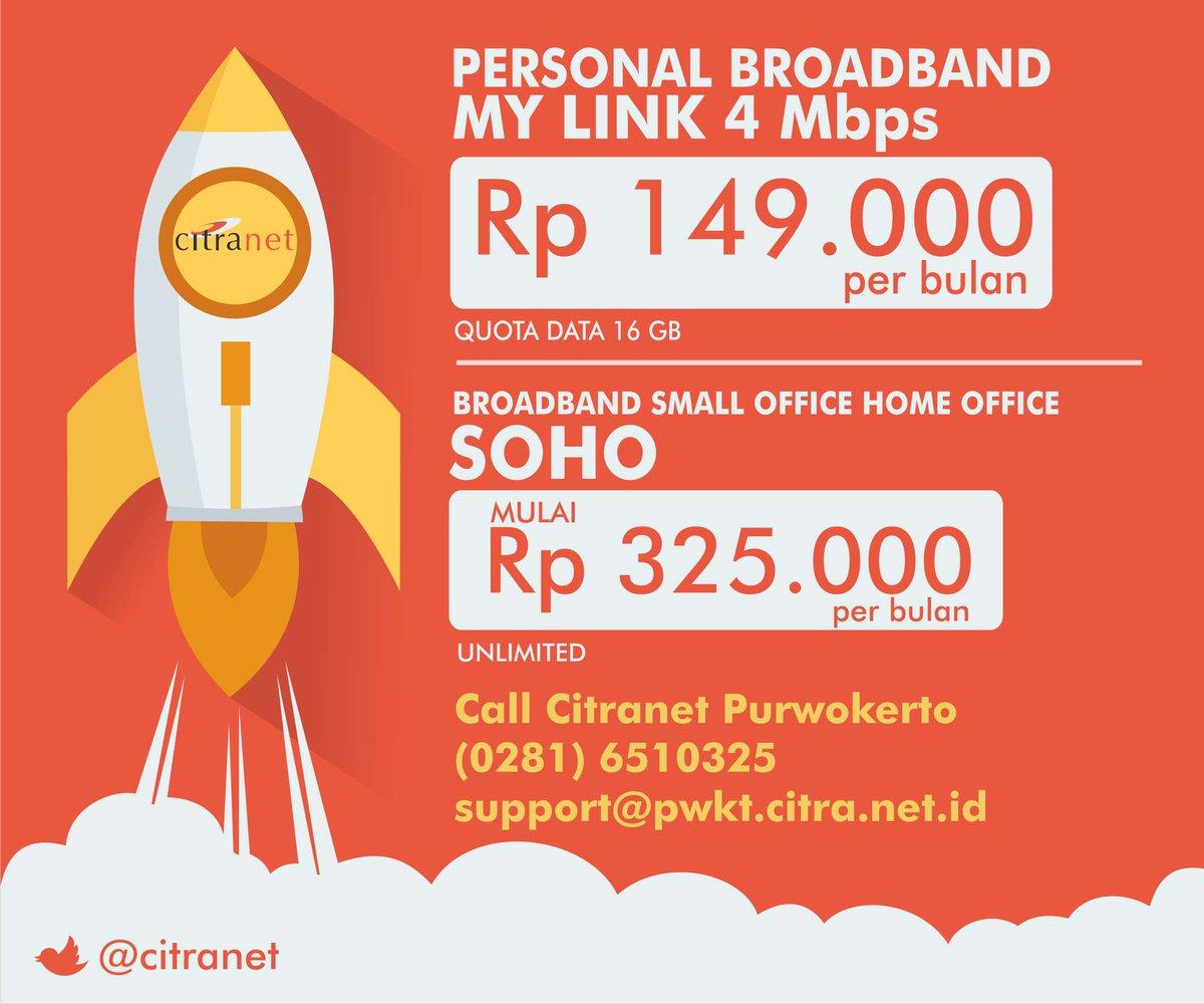 Internetandirumahaja On Twitter Guys Personal Broadband Mylink Kini Hadir Di Purwokerto Lho Call 0281 6510325 Email Ke Support Pwkt Citra Net Id Http T Co Rerzoimqdp