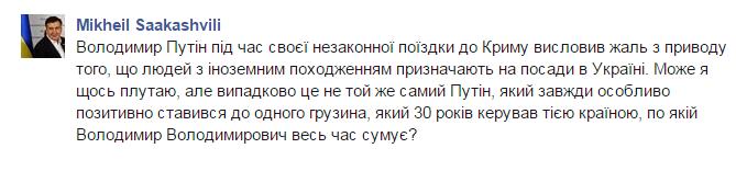 Состояние путинской экономики может быть гораздо хуже, чем предполагалось, - The Business Insider - Цензор.НЕТ 6924
