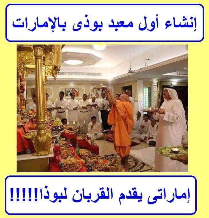 ريمه صدقي On Twitter لا يجتمع في جزيرة العرب دينان حديث واضح وصريح Http T Co Mbabyfyczd