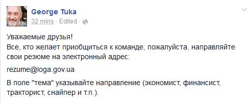 Состояние путинской экономики может быть гораздо хуже, чем предполагалось, - The Business Insider - Цензор.НЕТ 6678