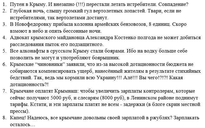 У России больше нет мощного оружия в энергетическом секторе, - The Washington Post - Цензор.НЕТ 8880