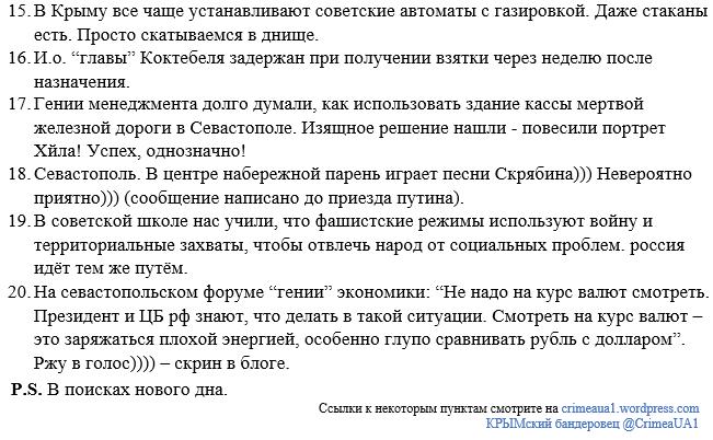 У России больше нет мощного оружия в энергетическом секторе, - The Washington Post - Цензор.НЕТ 1227