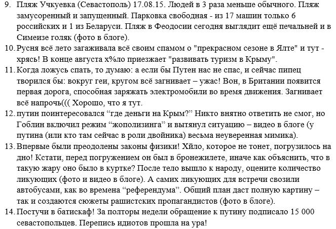У России больше нет мощного оружия в энергетическом секторе, - The Washington Post - Цензор.НЕТ 3345