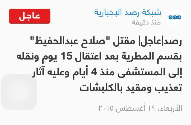 متابعة يومية للثورة المصرية CMu6fdSUAAAWAfU