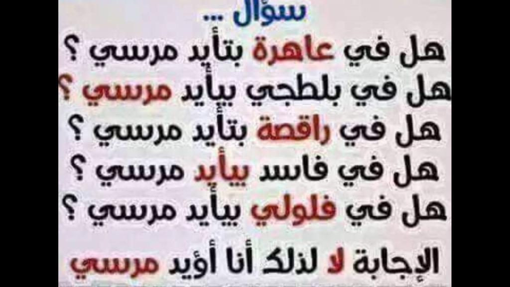 متابعة يومية للثورة المصرية CMuEJxAUcAA_3Gg