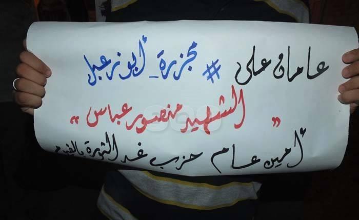 متابعة يومية للثورة المصرية CMuG_mYUwAAHyLJ