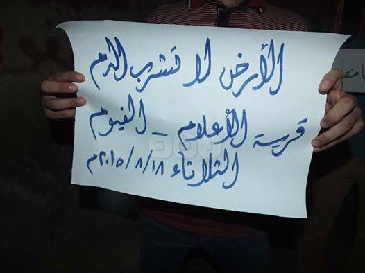 متابعة يومية للثورة المصرية CMuG_nCUsAExwpo