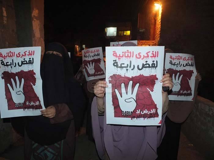 متابعة يومية للثورة المصرية CMuG_rHUAAEQ-2R