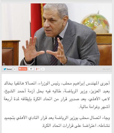 متابعة يومية للثورة المصرية CMuQutnWgAA9c8I