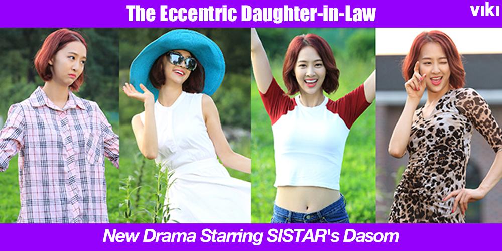 Nàng Dâu Bất Đắc Dĩ - The Eccentric Daughter-in-law - Image 3