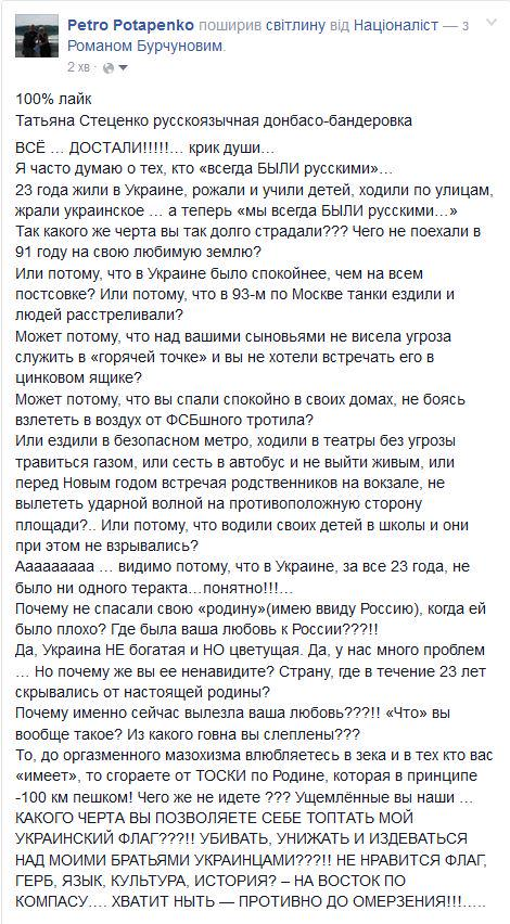 Террористы устроили утренний обстрел Марьинки: ранен мирный житель, - МВД - Цензор.НЕТ 3005