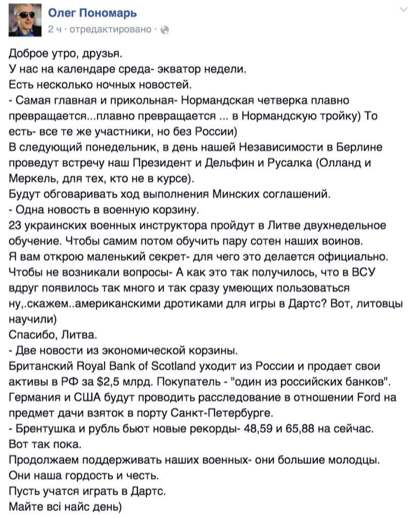 Состояние путинской экономики может быть гораздо хуже, чем предполагалось, - The Business Insider - Цензор.НЕТ 4686