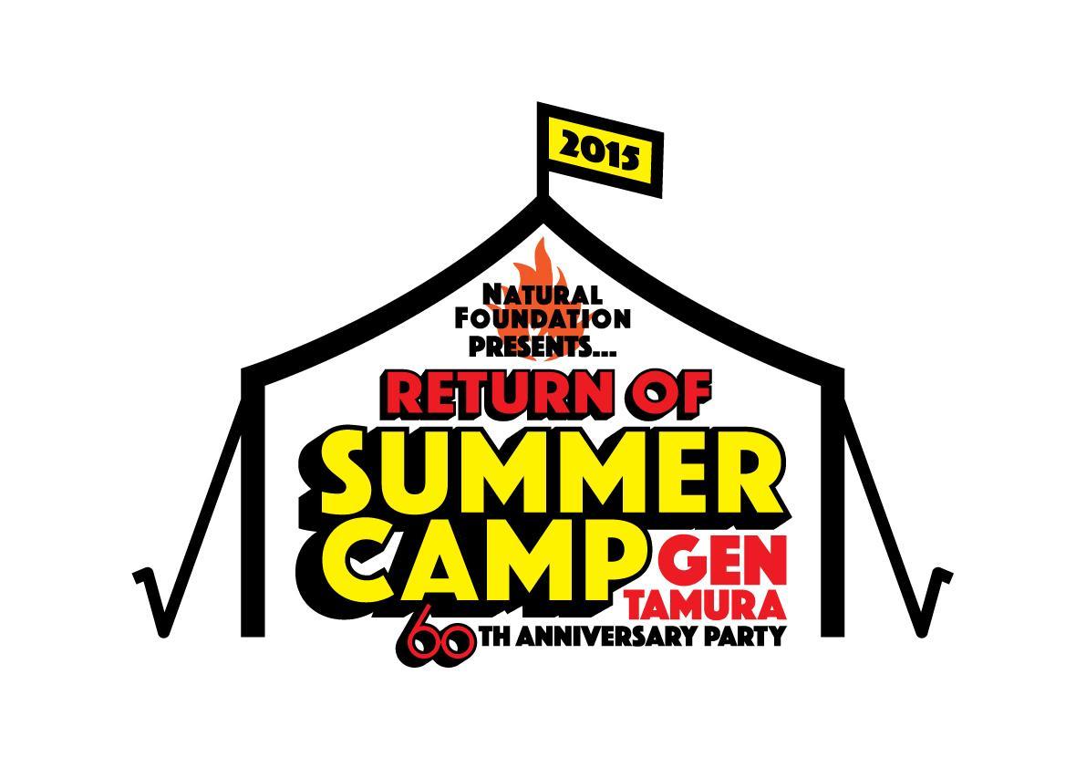 8/22(土)日比谷野音で田村玄一60周年祭です。もちろんリトルテンポも出演します!http://t.co/R42FszYmO2 http://t.co/i7SDNbsgXb