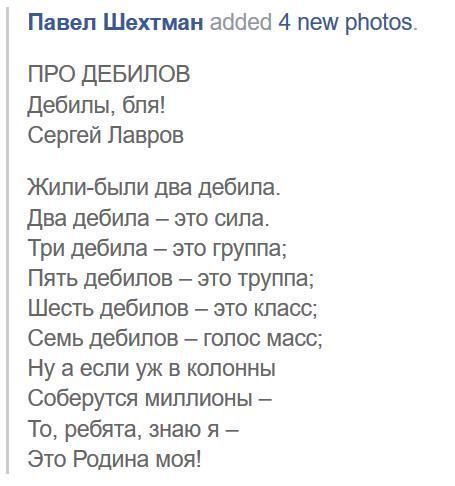 На экономическом кризисе в России выиграли четыре прокремлевских банка, - Reuters - Цензор.НЕТ 8580