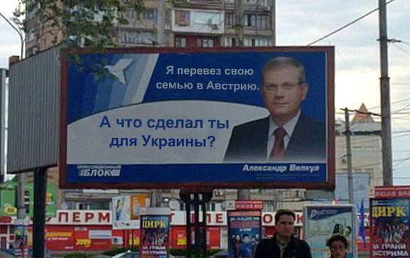Россия пытается легитимизировать аннексию Крыма на выставке в Милане, - Кулеба - Цензор.НЕТ 6581