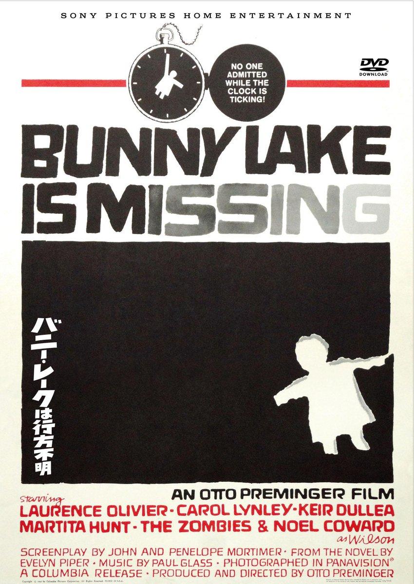 皆さま、いよいよ9月2日レンタル開始でトラウマ映画館特集レンタルスタートです!その中でも目玉は長い間パッケージにならず、幻の作品だった「バニー・レークは行方不明」が遂に登場!!すごい時間かかりましたが、なんとか来ました!(M) http://t.co/sq4uFW8lkE