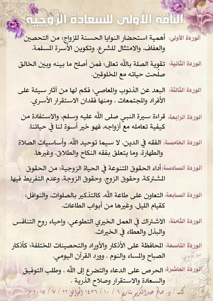 2e8b4664e07a4 د.صالح عبدالكريم on Twitter