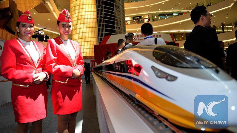 china railway engineering corporation stock - 890×512