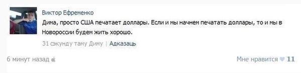 Украина и Польша договорились взаимно защищать секретную информацию - Цензор.НЕТ 6970