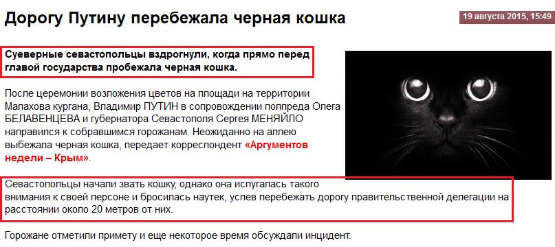 Состояние путинской экономики может быть гораздо хуже, чем предполагалось, - The Business Insider - Цензор.НЕТ 7446