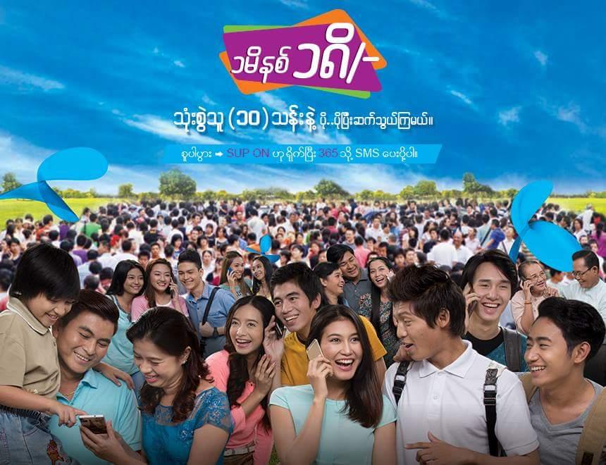 Telenor Myanmar on Twitter: