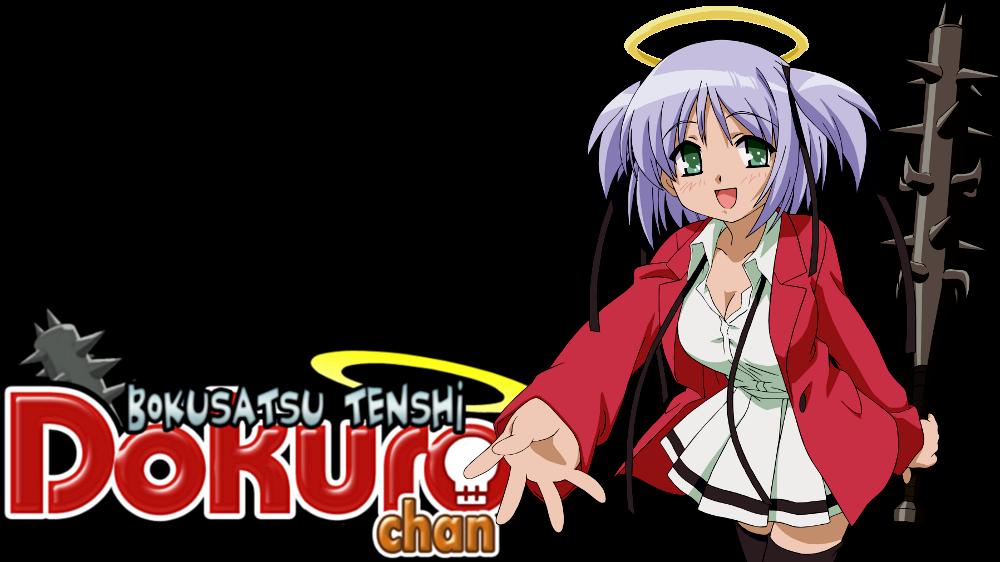 de bokusatsu tenshi dokuro-chan