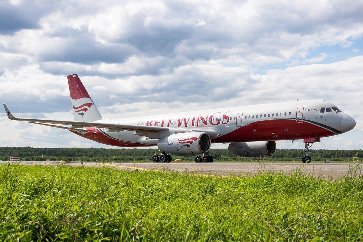 Авиабилеты ростов салоники прямой рейс