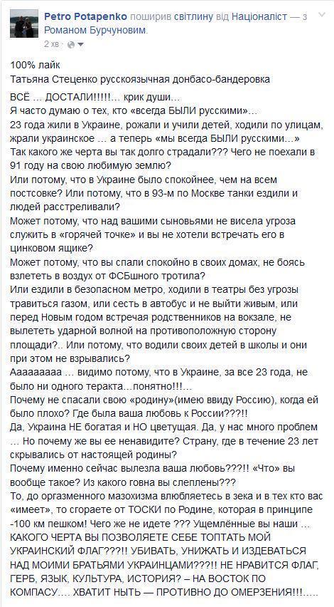 Приостановлены выплаты 150 тыс. переселенцев, которые подозреваются в мошенничестве, - Розенко - Цензор.НЕТ 3712