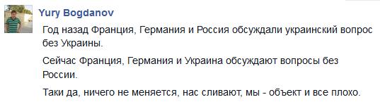 Россия пытается легитимизировать аннексию Крыма на выставке в Милане, - Кулеба - Цензор.НЕТ 3529